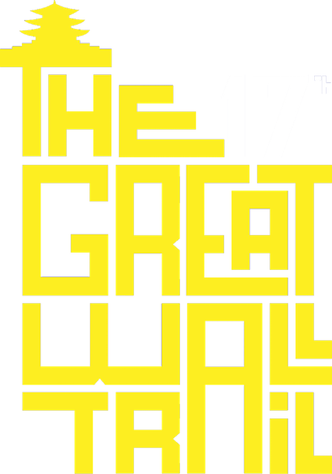 Logo_-_The_17_Great_Wall_Trail.png